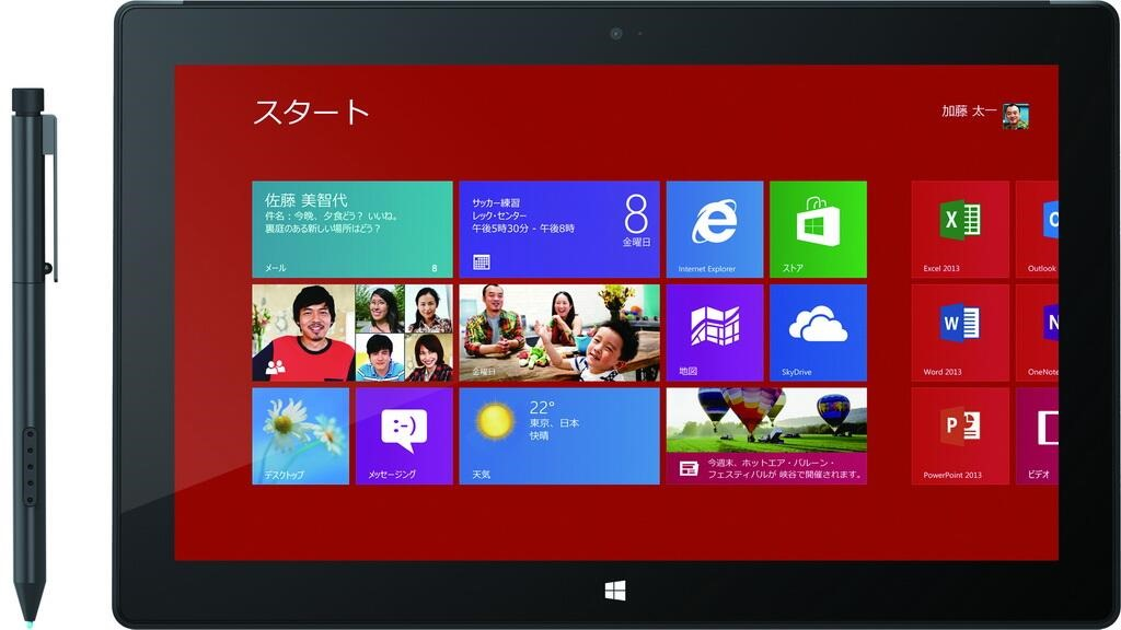 surface-pro-japan