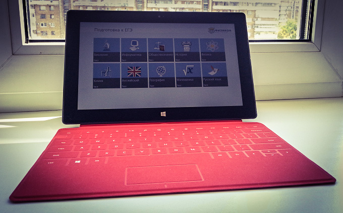 surface_edu