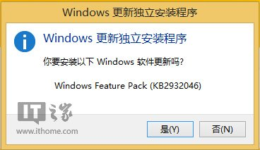 WindowsFeaturePack