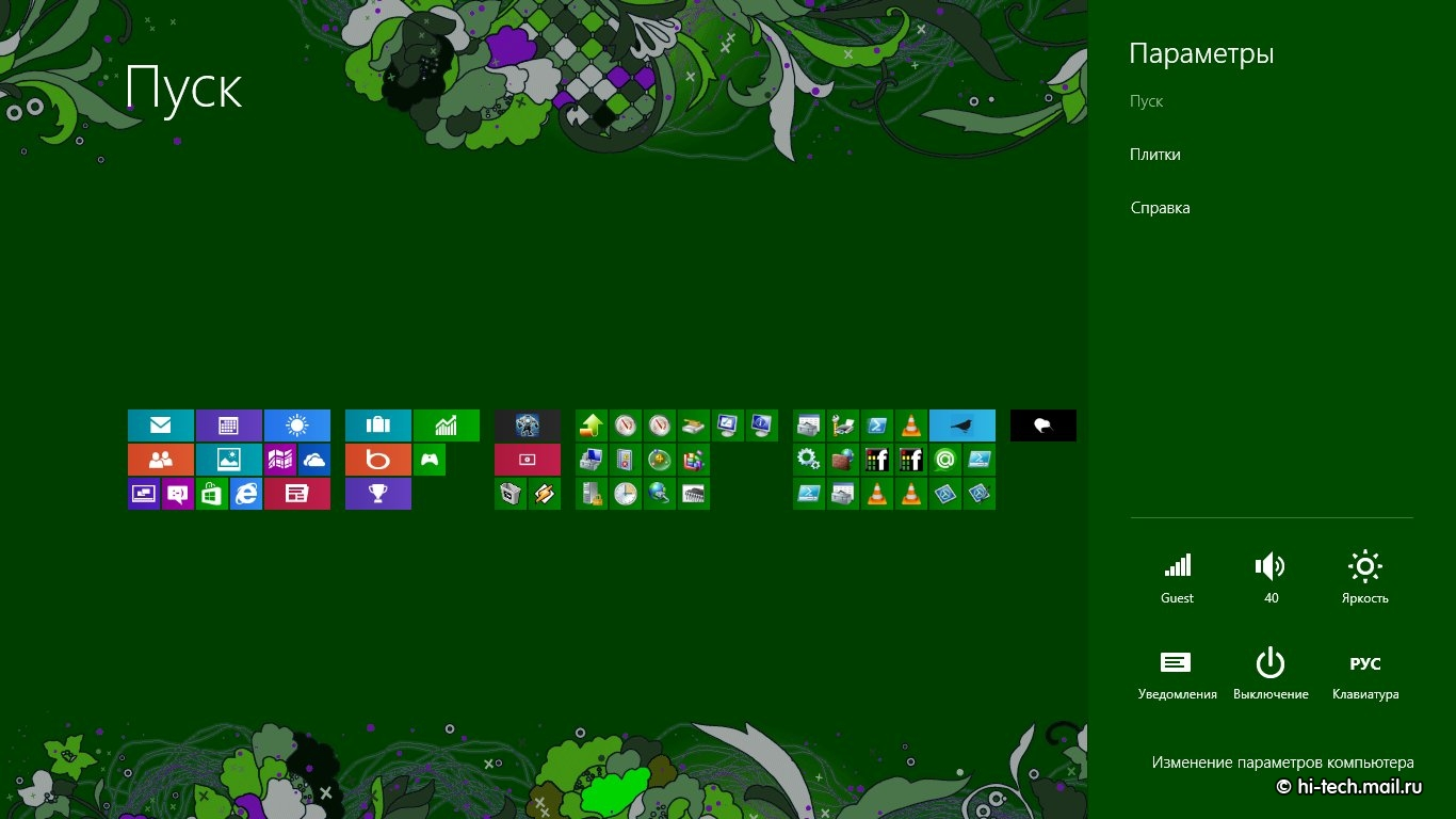 Windows 8 на планшете Samsung Slate 1