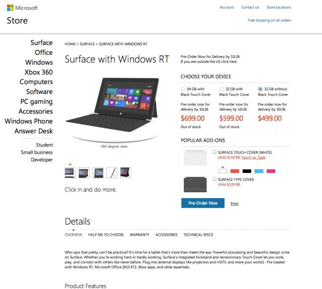 Surface - цена известна!