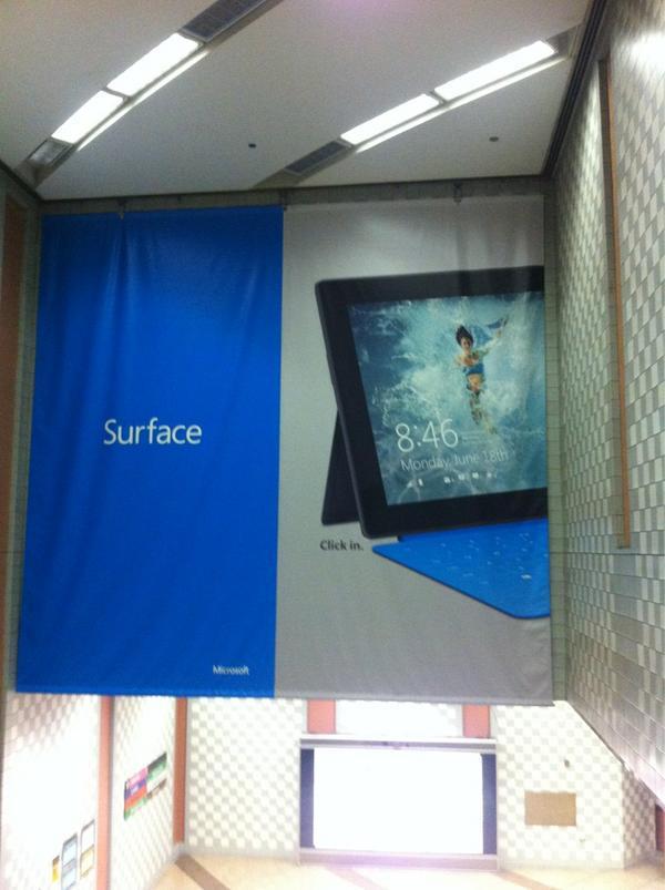 Код Surface