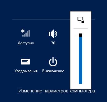 Блокировка ориентации экрана Surface