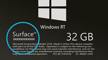 Microsoft просит совета