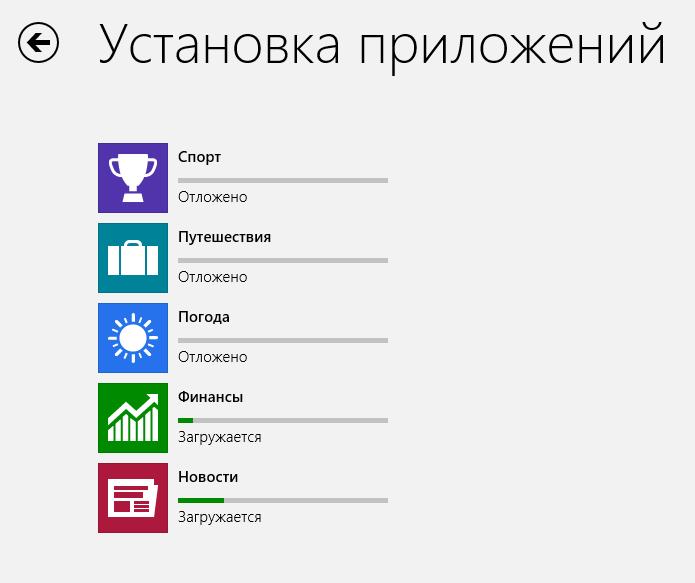 app-update_1