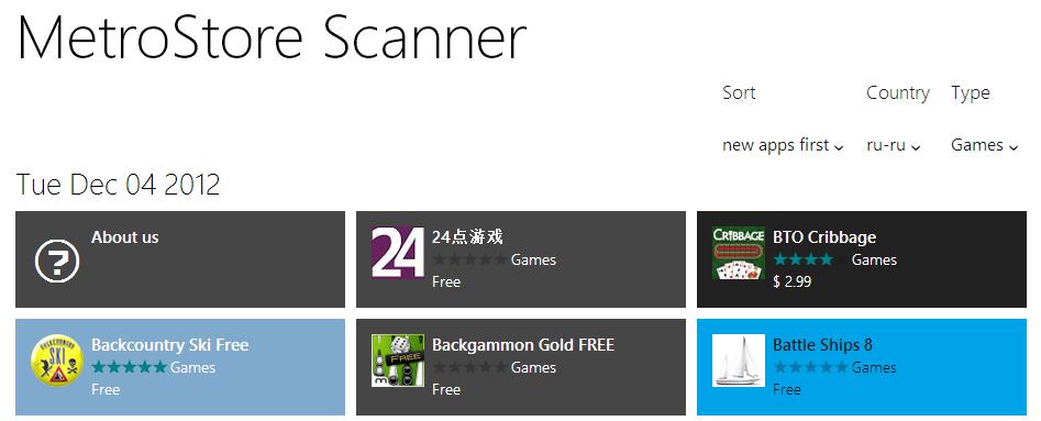 Просмотр Windows Store в браузере