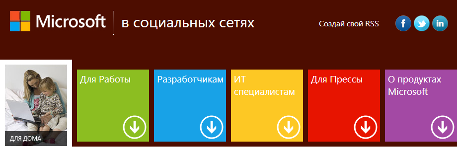 microsoft_hub