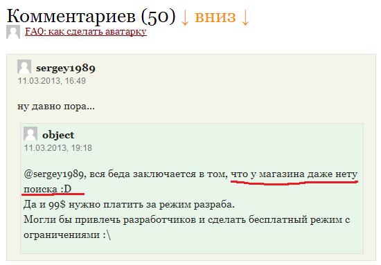 iphones_ru