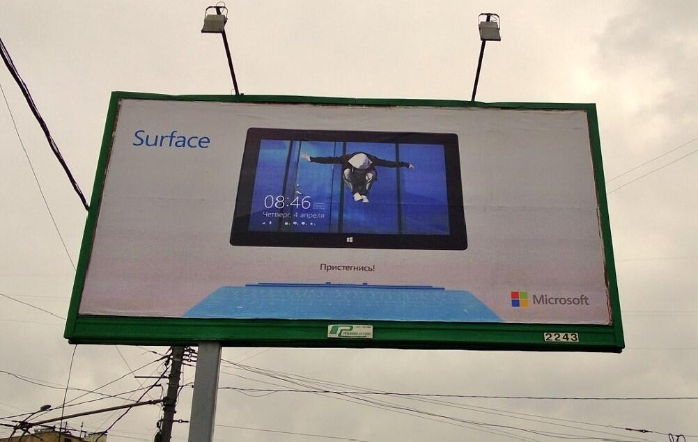 surface_moscow