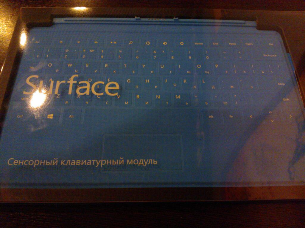 surface_russian_keyboard2