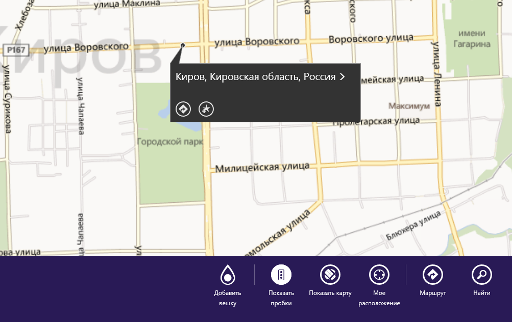 update-bing-apps-maps