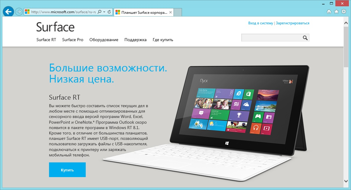 surface_new_price