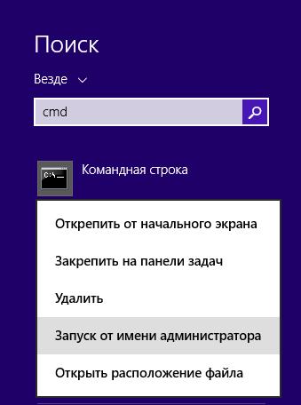 vtg_01