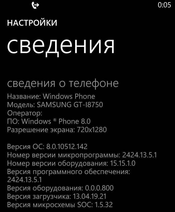 samsung-ativ-s-gdr3-version