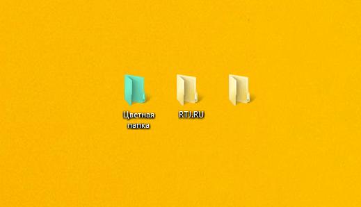 noname-folder